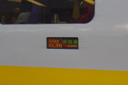 IMGP4682