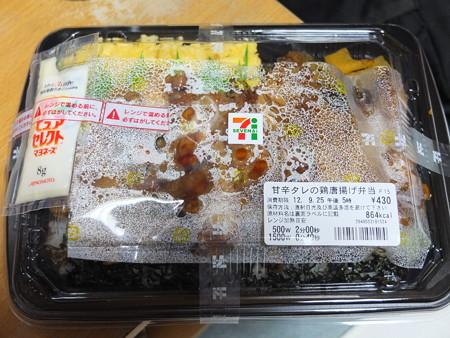 セブンイレブン 甘辛タレの鶏唐揚げ弁当 パッケージ