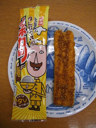 新潟限定 レルヒさんのタレかつ丼風味 ノッポカツ