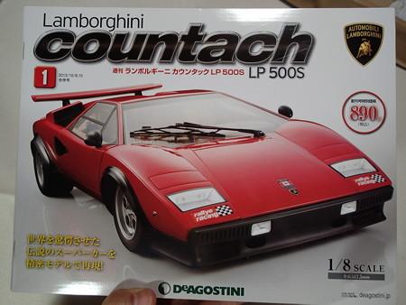 週刊 ランボルギーニ カウンタック LP 500S 創刊号 パッケージ