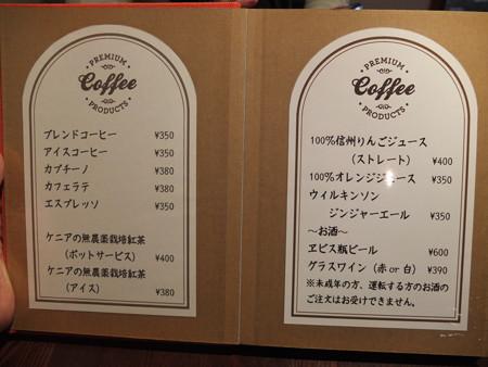 カフェ トケトケ パンケーキメニュー1