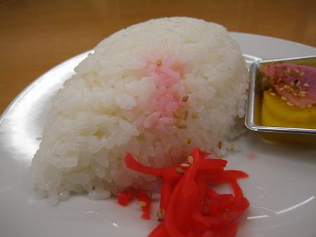 宝亭 餃子定食(出前) ご飯アップ