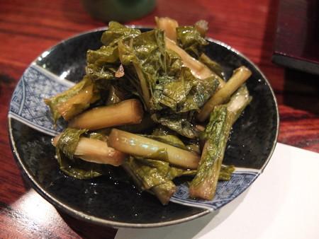 菊寿し 野沢菜の浅漬け
