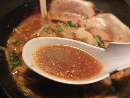 ラーメン ガキ大将 高田店 極上・黒味噌ラーメン チャーシュートッピング スープアップ