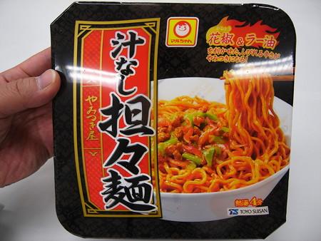 マルちゃん やみつき屋 汁なし担々麺 パッケージ