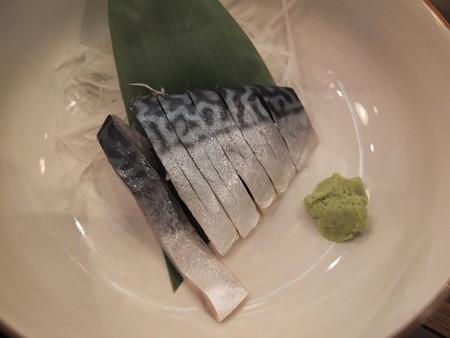 浜焼太郎 上越高田店 〆さば ¥578