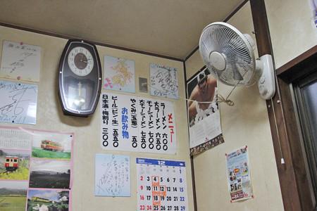 20121203_梅乃家[竹岡ラーメン] メニュー