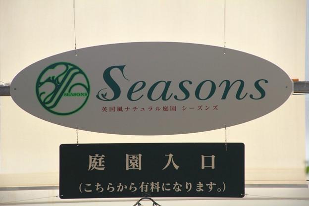 宝塚ガーデンフィールズ13122462