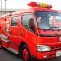 Photos: 千葉県代表 君津市消防団