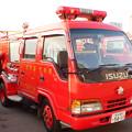 Photos: 奈良県代表 葛城市消防団