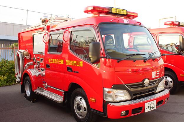 広島県代表 福山市消防団