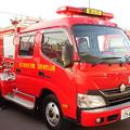 Photos: 広島県代表 福山市消防団