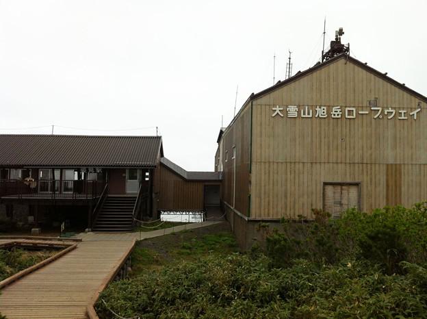 写真: 姿見駅