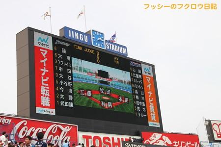 130609-3