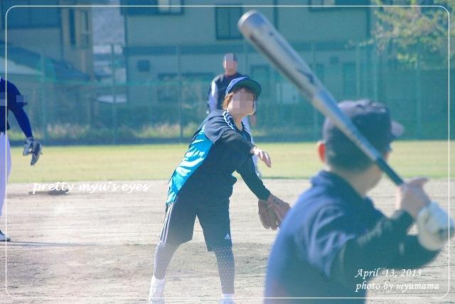 写真: s-006