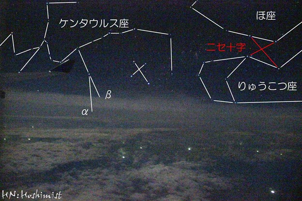 南十字夜間飛行の窓から_4725line