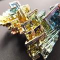 Photos: 合成ビスマス結晶