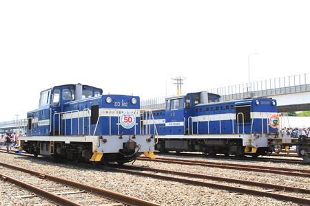 神奈川臨海鉄道 創立50周年記念イベント02