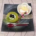 写真: kyoumattya