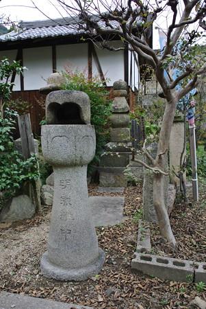 萬年山 小松寺 平重盛