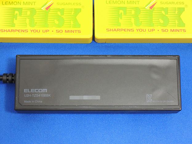 USB hub005
