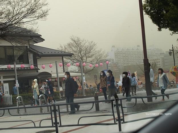 煙霧 上野 午後2時。