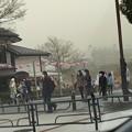 Photos: 煙霧 上野 午後2時。