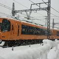Photos: 雪で立ち往生
