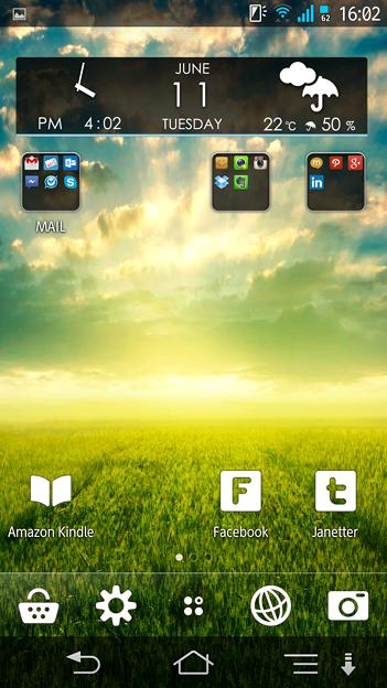 写真: Screenshot_2013-06-11-16-02-28