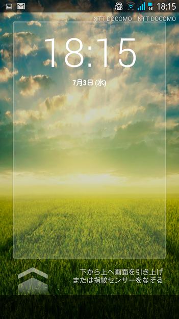 写真: Screenshot_2013-07-03-18-15-35
