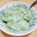 Photos: 青汁粉末+ヨーグルト+バナナ