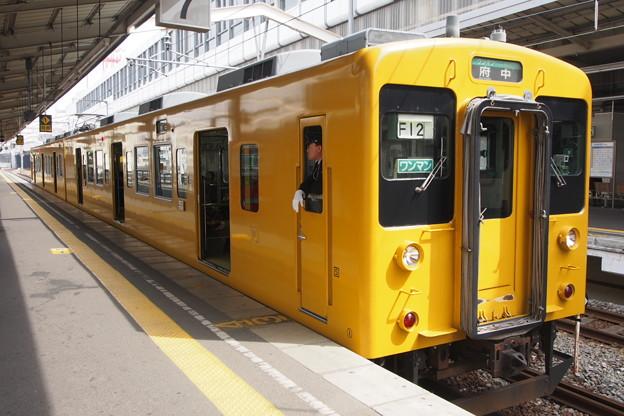 福塩線 福山駅より