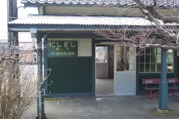 のと鉄道 西岸駅