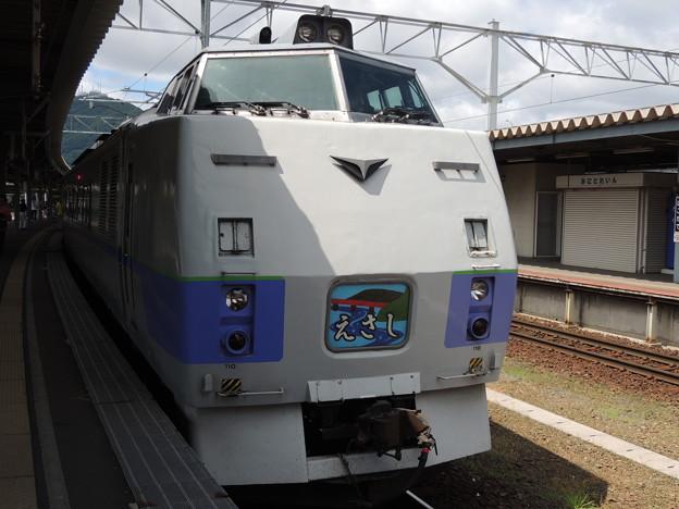 えさし号2