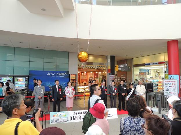 函館駅・駅舎開業10周年記念感謝祭1