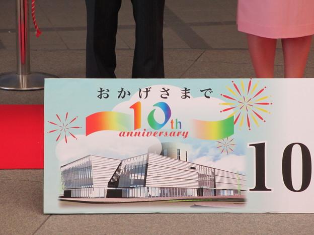 函館駅・駅舎開業10周年記念感謝祭9