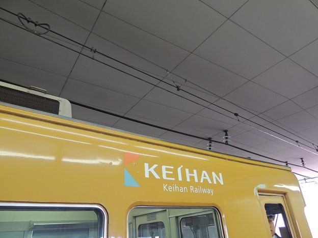 京阪3000系電車 (初代)