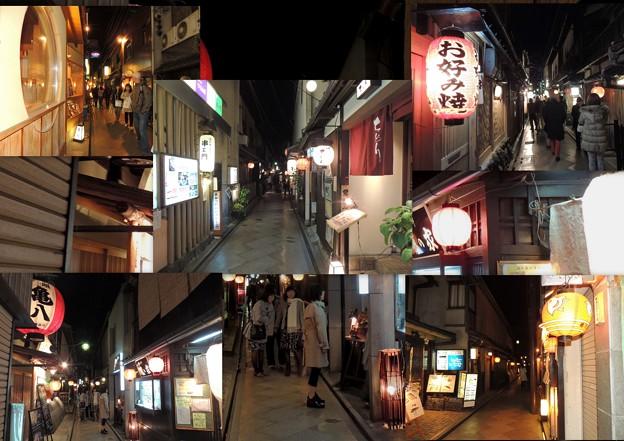 先斗町夜景コラージュ