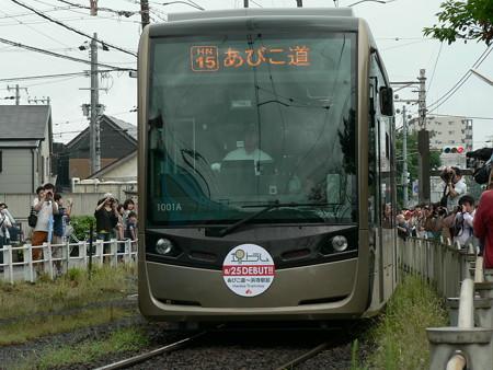 阪堺電気軌道1001形1001号