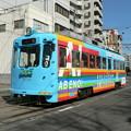 Photos: 阪堺電気軌道モ501形504号