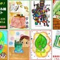 Photos: お茶ラベル絵コンテスト