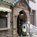 Photos: 名曲喫茶