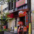 写真: 餃子・日本一