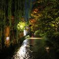 祇園の風情
