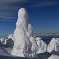 Photos: 巨大な樹氷