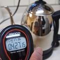 Photos: ラッセルホブスの電気ポット
