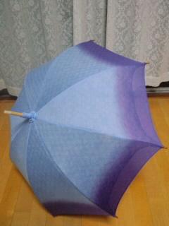 引き染め体験で作った日傘