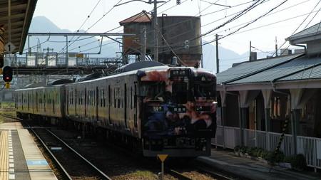 P8185236