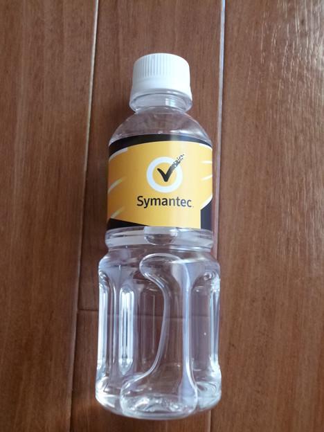 シマンテック水