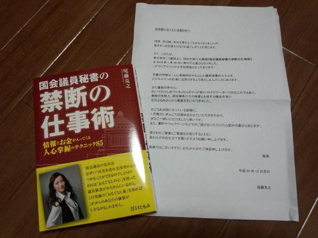 尾藤先生、ありがとうございます。